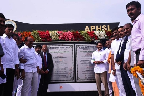 Foundation stone laid for Rs 15,000 cr steel plant in Sunnapurallapalli