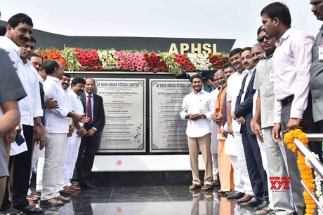 AP High Grade Steels invites global EoI for Kadapa greenfield steel plant