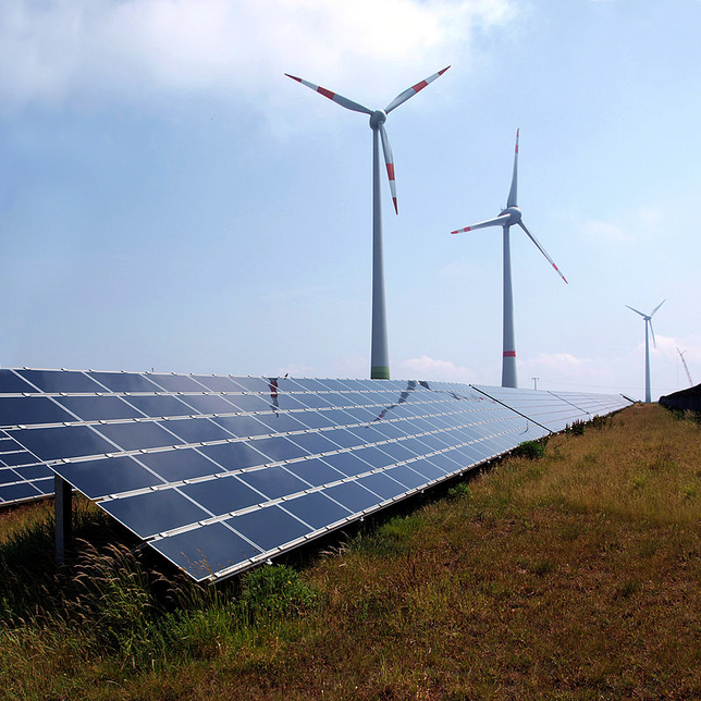 NTPC, Renewable, Solar, Navratna PSU, Dhule, Maharashtra, Dondaicha Solar Park