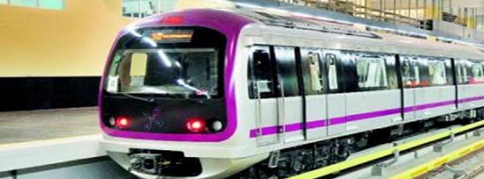 Vascon Engineers, Bangalore Metro Rail Corporation, BMRC, Bangalore, Raj Bhavan, Raipur, Chhattisgarh, Public Works Department