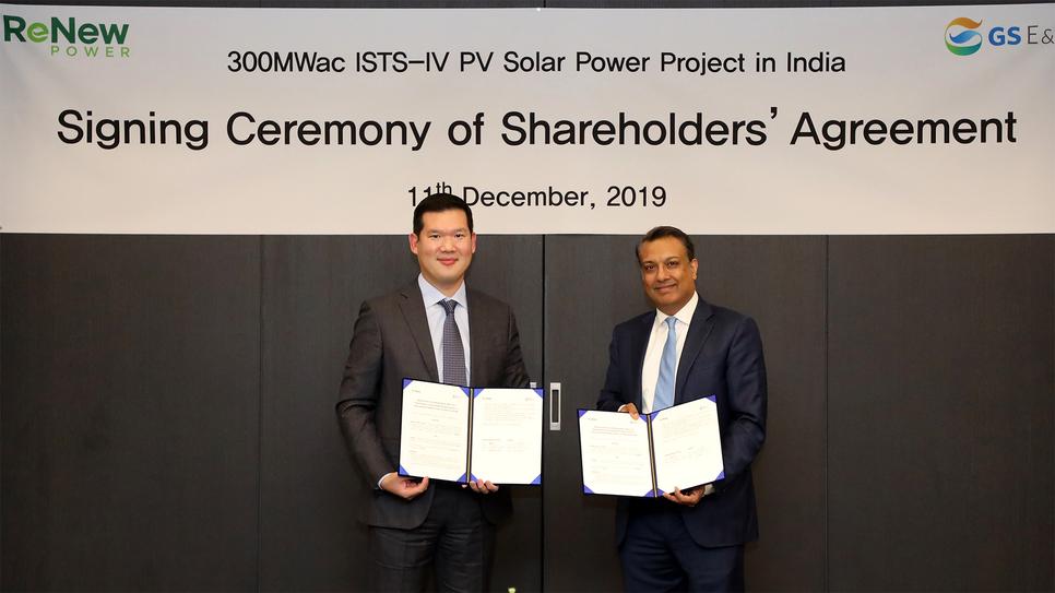 Renew Power, GS E&C, Huh Yun Hong, Sumant Sinha, Renewable energy, South Korea, Solar power plant, Rajasthan, Solar Energy Corporation of India
