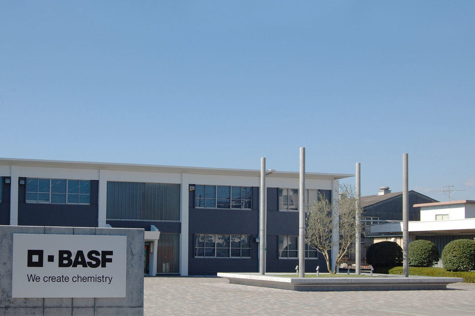 BASF, Germany, Construction chemicals, Lone Star
