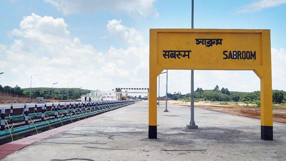 SEZ, Tripura, DPR, Tripura Industrial Development Corporation