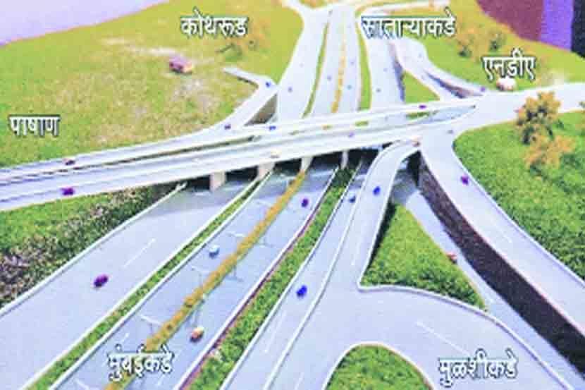 Pune Municipal Corporation, High Capacity Mass Transit Route