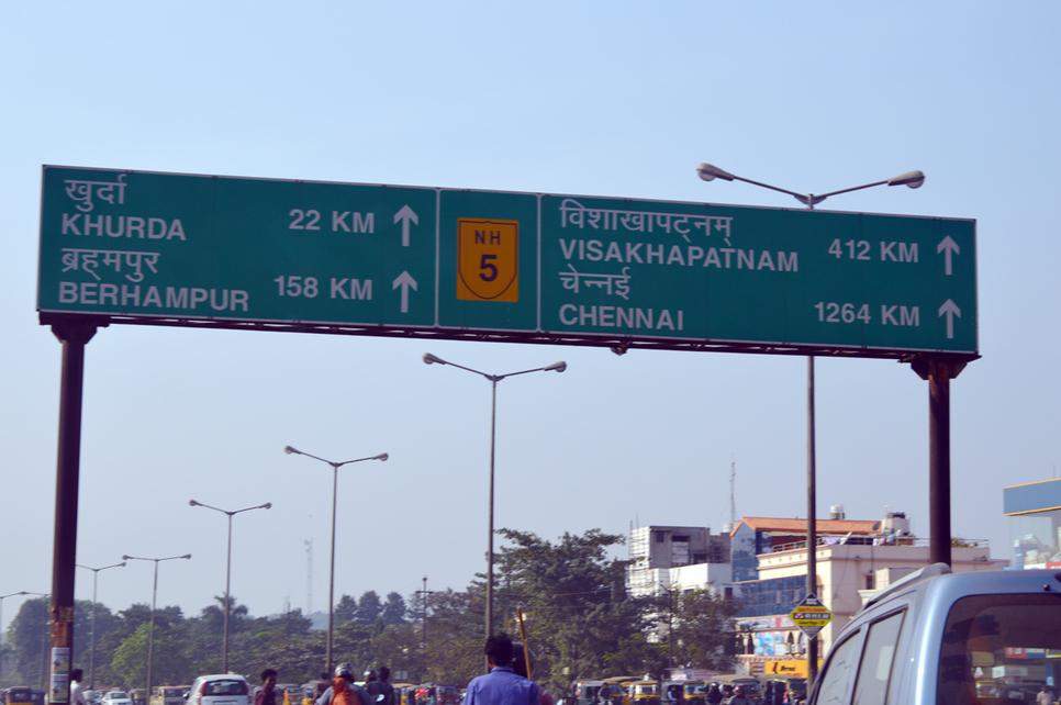 Asian Development Bank, Conceptual development plan, Vizag-Chennai Industrial Corridor, Visakhapatnam, Machilipatnam, Donakonda, Chittoor, Government of Andhra Pradesh, ADB, National Industrial Corridor Development and Implementation Trust, Multi-Tranche Financing Facility, Urban Climate Change Resilience Trust Fund