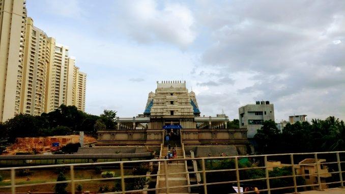 Government of Karnataka, Auction housing sites, Raise funds, Bengaluru, Stamp duty, Unauthorised houses and buildings, High Court, Supreme Court, Rajiv Gandhi Health University