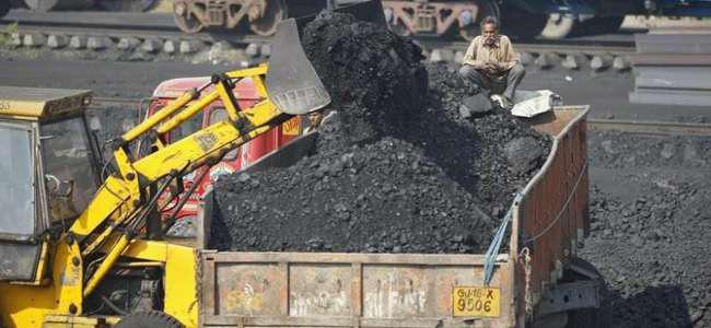 Central Coalfields, Sanghamitra OCP, Jharkhand, Karanpura Coalfields, Chatra, Latehar