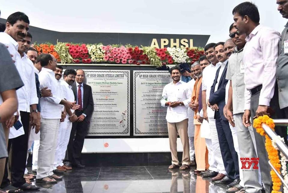 Kadapa Steel Plant, AP High Grade Steels, EoI, YSR Kadapa district, Andhra Pradesh, Greenfield steel plant, Special purpose vehicle, NMDC, Uninterrupted power supply, TMC
