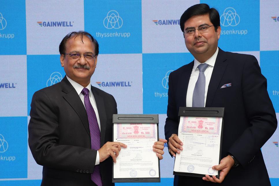 : Sunil Chaturvedi and Vivek Bhatia