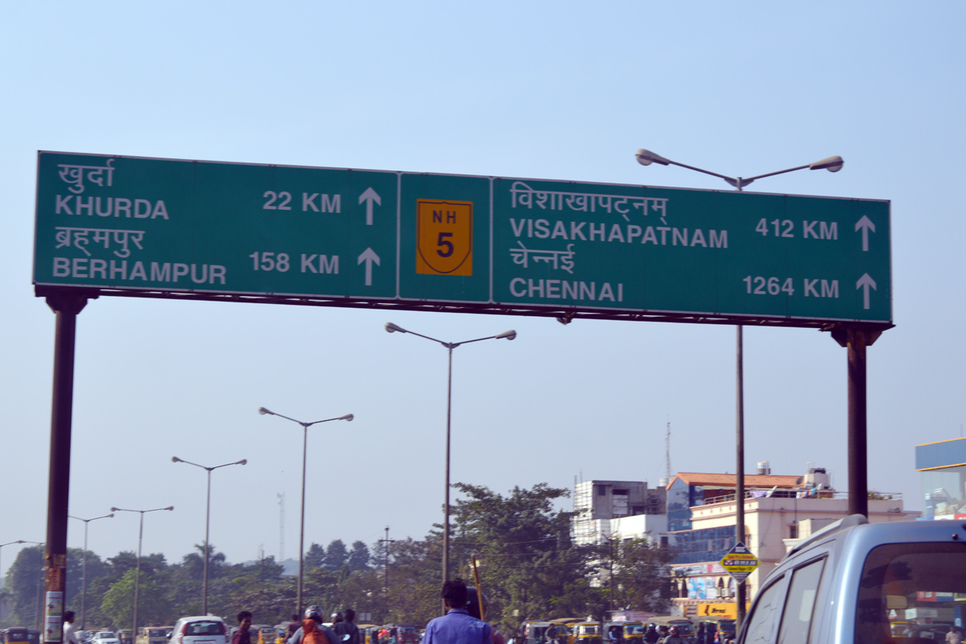 Conceptual development plan prepared for Vizag-Chennai Industrial Corridor
